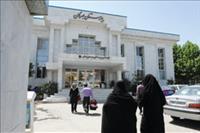 بیمارستان مهرگان مشهد