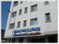 بیمارستان و زایشگاه پاستورنو مشهد