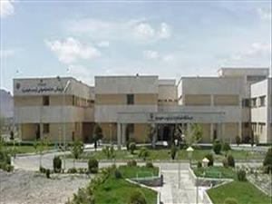 بیمارستان  رازی