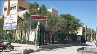بیمارستان شهداء شوشتر