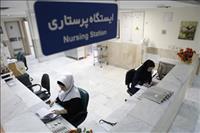 بیمارستان صنایع پتروشیمی ماهشهر