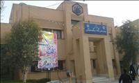 بیمارستان شفا مسجد سلیمان