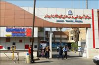بیمارستان ابوذر اهواز