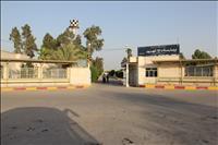 بیمارستان 17 شهریور آبادان