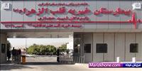 بیمارستان قلب الزهرا(س)وکودکان شهید حجازی شیراز