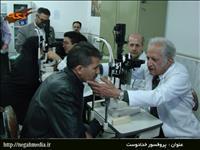 بیمارستان چشم پزشکی خدادوست شیراز