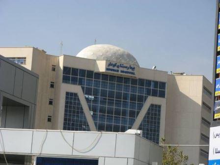 بیمارستان تخصصی و فوق تخصصی کوثر شیراز