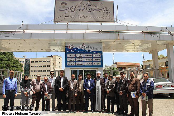 بیمارستان انکولوژی امیر شیراز