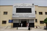 بیمارستان فقیهی شیراز