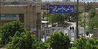 بیمارستان امام حسن مجتبی (ع) داراب