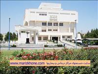 بیمارستان خیریه رحیمیان البرز