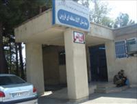 بیمارستان 553 ارتش قزوین