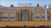 بیمارستان امام رضا (ع) تامین اجتماعی قم