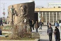 بیمارستان امام خمینی همدان