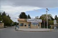 بیمارستان شهدای کارگر یزد