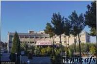 بیمارستان شهید رهنمون یزد
