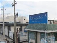بیمارستان آیت الله طالقانی کرمانشاه