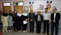 بیمارستان صلاح الدین ایوبی بانه