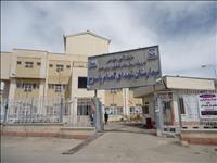 بیمارستان شهداء گمنام