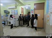 بیمارستان امام رضا (ع) خان به بین