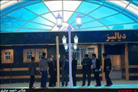 بیمارستانبیمارستان امام خمینی ره کوهدشت