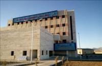 بیمارستانبیمارستان امام خمینی سپید دشت