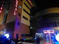 بیمارستان شمال آمل