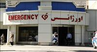 بیمارستان شهید آیت الله مدنی خرم آباد