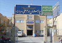 بیمارستانبیمارستان امام علی (ع) کمیجان