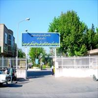 بیمارستانبیمارستان روانپزشکی ابن سینا شیراز