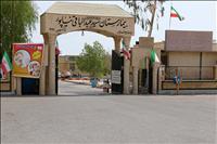 بیمارستان سید عبدالباقی نیاپور بندر خمیر