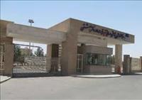 بیمارستان شهید بهشتی شیراز