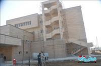 بیمارستان بهارستان (خانواده)اصفهان