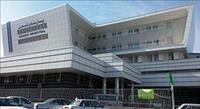 بیمارستان قدس اراک