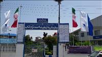 بیمارستان احمد نژاد کتالم