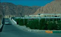 بیمارستان فاطمه الزهرا حاجی آباد