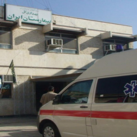 بیمارستان ایران ناجا شیراز