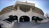 بیمارستان سپاهان اصفهان