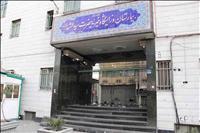 بیمارستان سیدالشهداء آران و بیدگل