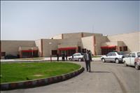 بیمارستان شهدای بناب