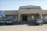 بیمارستان شهید بهشتی چالدران