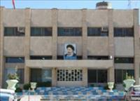 بیمارستان امام خمینی (ره) ایلام