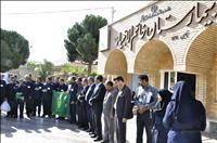بیمارستان خاتم الانبیاء نداجا بوشهر