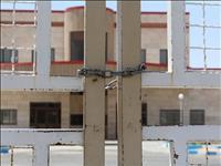 بیمارستان خلیل آباد