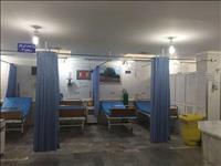 بیمارستان امام حسین مهران
