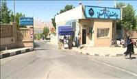 بیمارستان امام علی (ع)(شهرکرد)