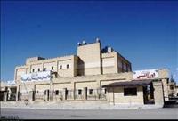 بیمارستانبیمارستان 550 ارتش مشهد