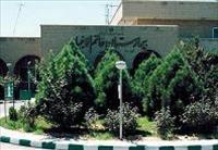 بیمارستان خاتم الانبیاء (ص)تایباد