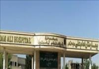 بیمارستان امام علی(ع) بجنورد