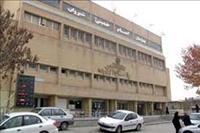 بیمارستان امام خمینی شیروان
